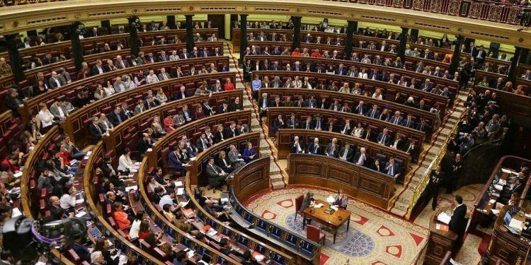 Congreso de los diputados durante una sesión