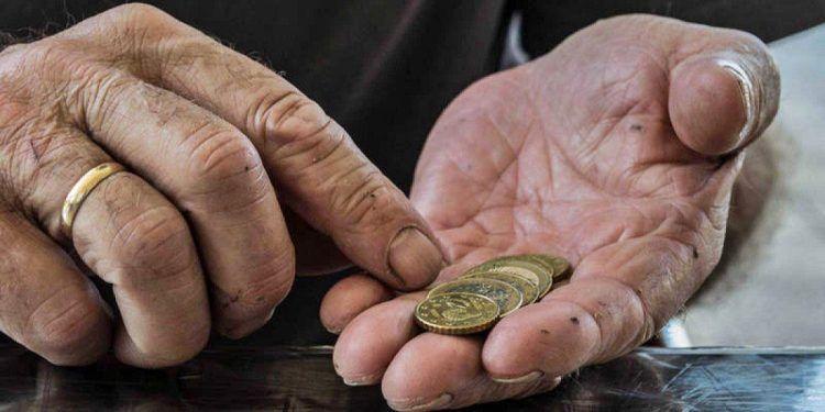 Dinero de la pensión