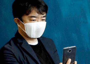 C-Face, mascarilla con tecnología
