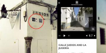 Calle Judios Navilens Cordoba