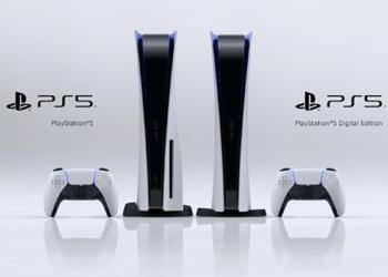 Sorteo PS5