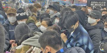 Caos PS5 Japón