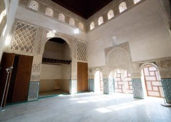 Cuarto Real Granada